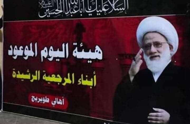 بالصور.. مجمع المبلغات الرساليات في كربلاء يستمر بتقديم الخدمات لزوار الحسين (ع)