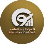 بطاقات ماستر كارد مصرف الدولي الاسلامي