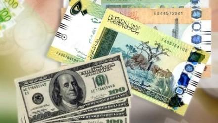 سعر صرف الجنيه السوداني مقابل الدولار اليوم الجمعة 27 12 2019 سعر