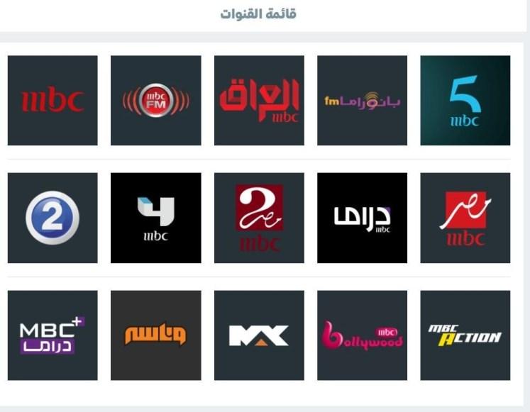استقبل على تلفازك الآن تردد قناة ام بي سي MBC الجديد 2020 ترددات ...
