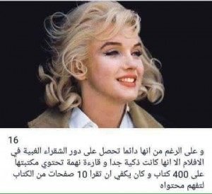 FB_IMG_1458924502000