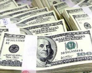 سعر الدولار النهارده