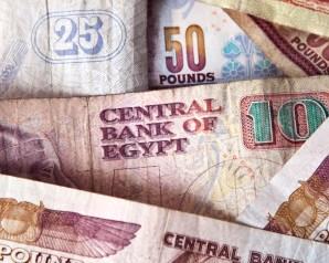 رحلة الجنيه المصري تاريخياً بعدما كان يساوي 5 دولارات