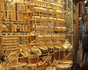 سعر الذهب النهاردة في محلات الصاغة