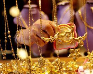 سعر الذهب إلنهاردة بمحلات الصاغة