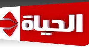 عرض 5 مسلسلات على قنوات الحياة خلال رمضان