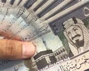 سعر الريال السعودى اليوم الخميس 12-4-2018 والعملة السعودية تواصل الاستقرار