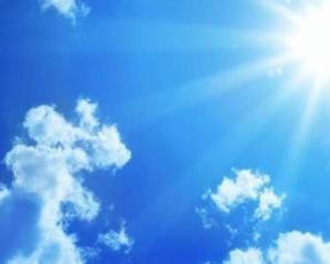 الأرصاد: انخفاض درجات الحرارة غدًا.. والعظمى بالقاهرة تسجل 30 درجة