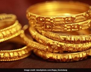 سعر أوقية الذهب اليوم في مصر