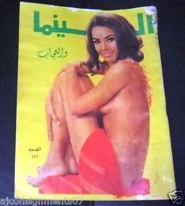 14687-مجلة-السينما-والعجائب
