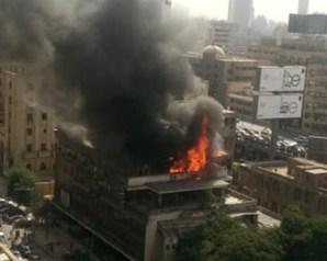 """في أحدث تصريح لوزارة """"الصحة"""": 4 مصابين في حريق نقابة التجاريين"""