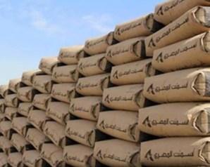ارتفاع سعر الأسمنت في الأسواق المصرية اليوم