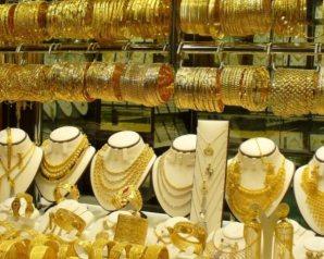 تعرف على أسعار الذهب النهاردة