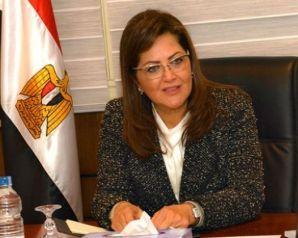 وزيرة التخطيط تكشف عن موعد زيادة راتب الفرد إلى 6 آلاف دولار
