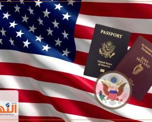 عاجل .. افتتاح باب الهجرة العشوائية الى امريكا .