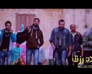 طارق العريان يبدأ تصوير «ولاد رزق 2» في ديسمبر المقبل