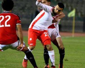 منتخب تونس يصل الإسكندرية 14 نوفمبر لمواجهة الفراعنة