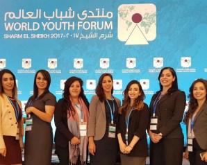 ابتداء فعاليات منتدى إفريقيا للشباب 2018 يوم السبت