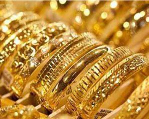 تراجع فى أسعار الذهب النهاردة