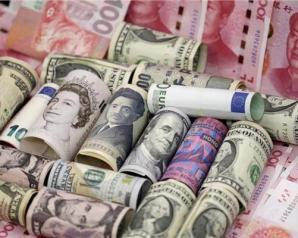 أسعار العملات النهاردة فى السوق السواء