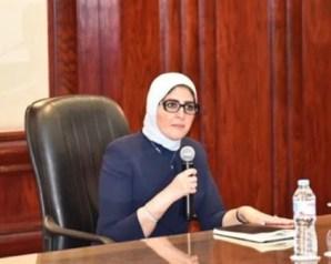 استجواب وزيرة الصحة