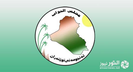 نواب نينوى: تحرير المناطق جنوب الموصل خلت من الأخطاء بحق المدنيين