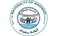 أمانة بغداد تعلن تعرض كوادرها لاعتداء من متجاوزين