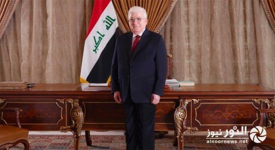 رئيس الجمهورية يهنئ برأس السنة الآشورية وعيد أكيتو