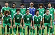 المنتخب العراقي الأولمبي لكرة القدم يحقق فوزاً ثمنياً على المنتخب السعودي