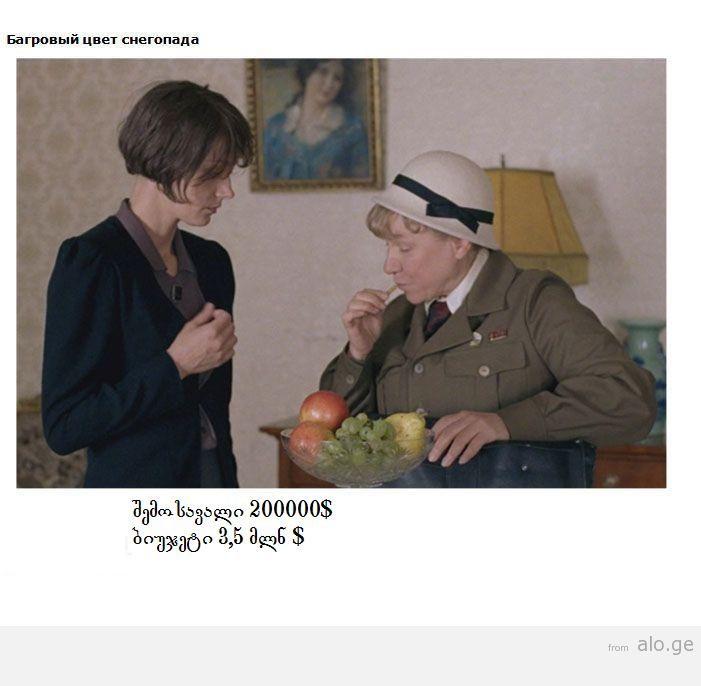1353511409_provaly-rossiyskogo-kino002