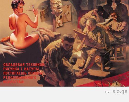 1348000944-336522-20625_original-www.nevsepic.com.ua