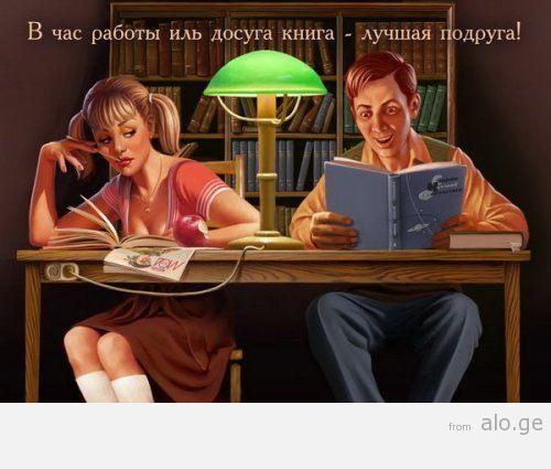 1368973373_barikin_08