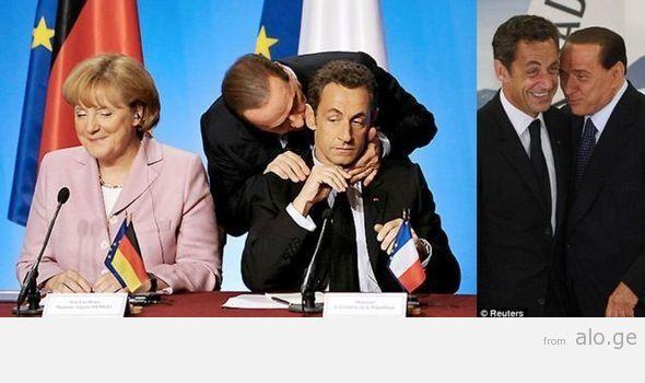 1255431586_hiop.ru_Politics_04