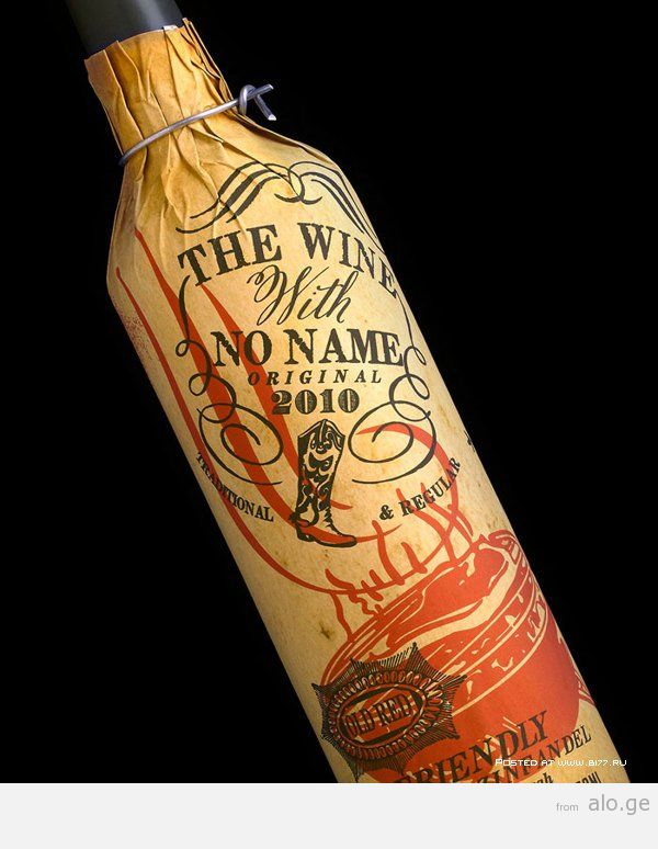 1349768930_wine-botle-2014-14
