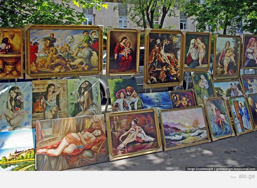Yerevan20