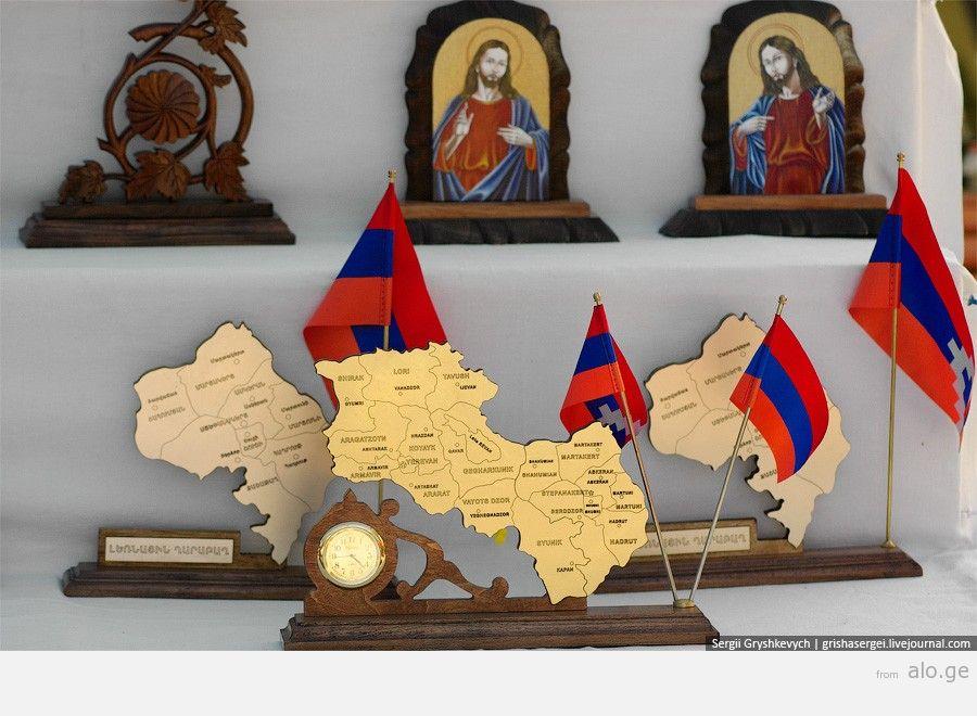 Yerevan21