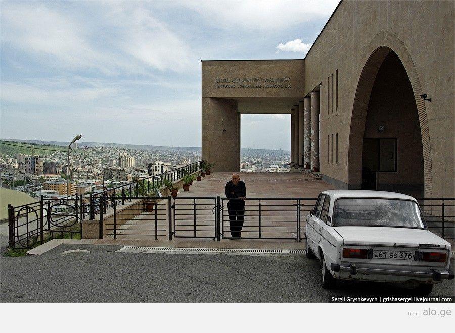 Yerevan31
