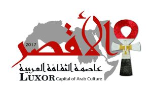 فنون السعودية وقواعد العشق الأربعون فى الأقصر عاصمة الثقافة العربية