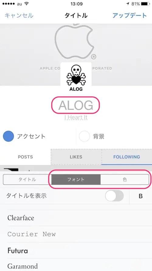 Tumblr iOS app 5.54