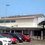 大分空港からバスで別府に行く方法と手順と料金 [空港・バス・エアライナー]