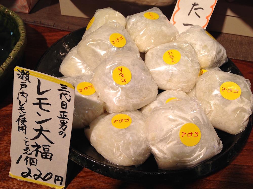 神楽坂の和菓子(梅花亭)レモン大福