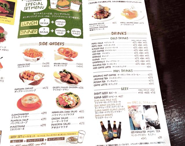 ハワイアンカフェ(クアアイナ)メニュー2