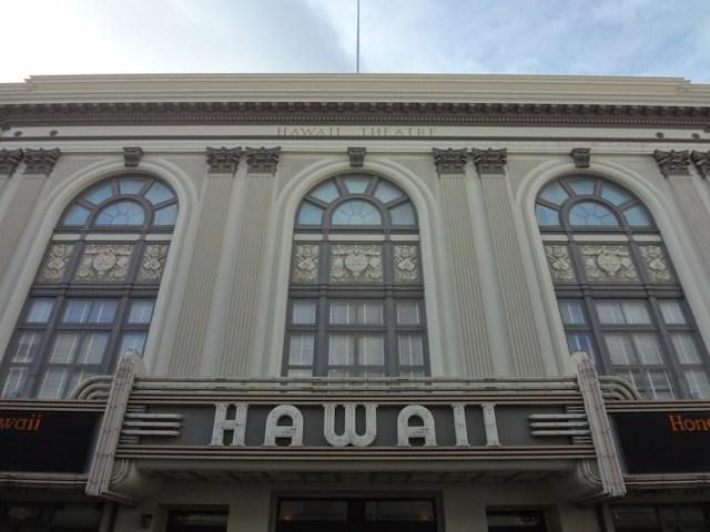 ハワイシアター(オアフ島)