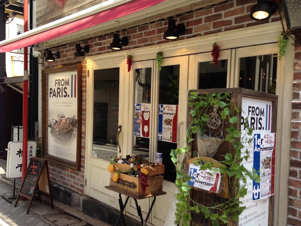 神楽坂のフランス料理店(サクレフルール・外観)