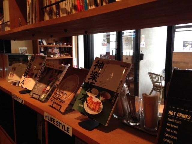 神楽坂カフェ(タイムズカフェ・ブックコーナー)