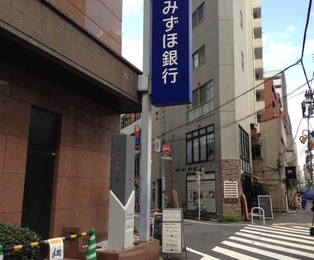 東京のハワイアンカフェ(ツナミ エビス トウキョウ・場所)