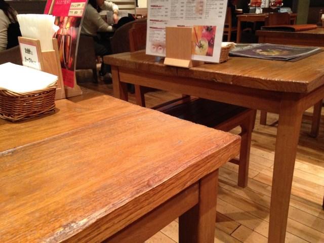 恵比寿のランチ(アップルサラダ・客席2)