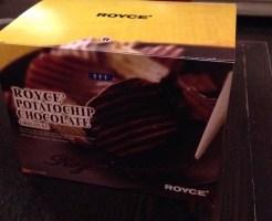 北海道のチョコレート(ロイズ・ポテトチップチョコレート)