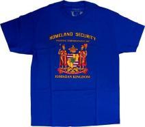 Royal Blue (front)