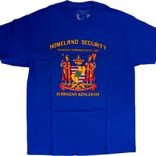 Royal Blue (front)